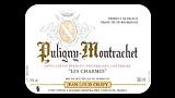 Puligny-Montrachet Les Charmes - ピュリニー・モンラシェ レ・シャルム
