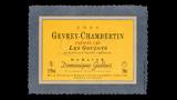 Gevrey-Chambertin 1er Cru Les Goulots - ジュヴレ・シャンベルタン プルミエ・クリュ レ・グーロ