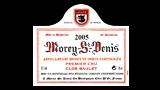 Morey-Saint-Denis 1er Cru Clos Baulet - モレ・サン・ドニ プルミエ・クリュ クロ・ボーレ