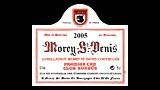 Morey-Saint-Denis 1er Cru Clos Sorbè - モレ・サン・ドニ プルミエクリュ クロ・ソルベ