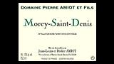 Morey-Saint-Denis Blanc - モレ・サン・ドニ ブラン