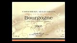 Bourgogne 2005 - ブルゴーニュ