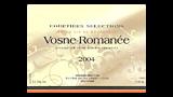 Vosne-Romanee 2004 - ヴォーヌ・ロマネ