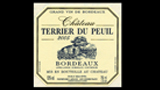 Château Terrier du Peuil - シャトー・テリエ・デュ・プイユ
