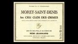 Morey-Saint-Denis 1er Cru Clos des Ormes - モレ・サン・ドニ プルミエ・クリュ クロ・デ・ゾルム