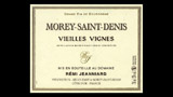 Morey-Saint-Denis Vieilles Vignes  - モレ・サン・ドニ ヴィエイユ・ヴィーニュ