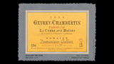 Gevrey-Chambertin 1er Cru La Combe aux Moines - ジュヴレ・シャンベルタン プルミエ・クリュ ラ・コンブ・オー・モワンヌ