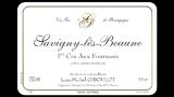 Savigny-lès-Beaune 1er Cru Aux Fournaux Rouge - サヴィニー・レ・ボーヌ プルミエ・クリュ オー・フルノー ルージュ