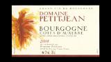 Bourgogne Côtes d'Auxerre Blanc - ブルゴーニュ コート・ドーセール ブラン