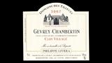 Gevrey-Chambertin Clos Village - ジュヴレ・シャンベルタン クロ・ヴィラージュ