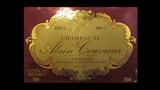 Brut Rosé Cuvée de Réserve - ブリュット・ロゼ キュヴェ・ド・レゼルヴ