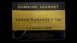 Vosne-Romanée 1er Cru Les Suchots - ヴォーヌ・ロマネ プルミエ・クリュ レ・シュショ