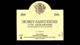 Morey-St.-Denis 1er Cru Les Blanchards - モレ・サン・ドニ プルミエ・クリュ レ・ブランシャール