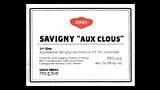 Savigny-lès-Beaune 1er Cru Aux Clous Rouge - サヴィニー・レ・ボーヌ プルミエ・クリュ オー・クルー ルージュ