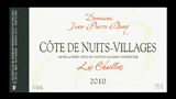 Côtes de Nuits-Villages Les Chaillots Rouge  - コート・ド・ニュイ・ヴィラージュ レ・シャイヨ ルージュ