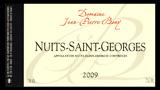 Nuits-St.-Georges Vieilles Vignes - ニュイ・サン・ジョルジュ ヴィエイユ・ヴィーニュ