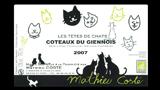 Coteaux du Giennois Rouge Les Têtes de Chats - コトー・ド・ジェノワ ルージュ レ・テット・ド・シャ