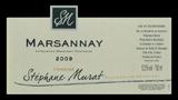 Marsannay Rouge - マルサネ ルージュ