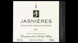 Jasnières Sec - ジャニエール セック