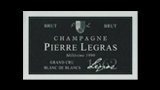 Brut Blanc de Blancs Millésime 1990 Grand Cru - ブリュット ブラン・ド・ブラン ミレジム 1990 グラン・クリュ