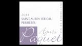 Saint-Aubin 1er Cru Perrières - サン・トーバン プルミエ・クリュ ペリエール