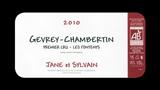 Gevrey-Chambertin 1er Cru Les Fontenys - ジュヴレ・シャンベルタン プルミエ・クリュ レ・フォントニー