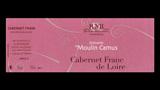 Cabernet Franc de Loire - カベルネ・フラン・ド・ロワール