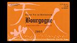 Bourgogne Rouge 2015 - ブルゴーニュ ルージュ