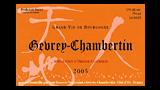 Gevrey-Chambertin 2011 - ジュヴレ・シャンベルタン