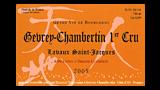 Gevrey-Chambertin 1er Cru Lavaut Saint-Jacques 2011 - ジュヴレ・シャンベルタン プルミエ・クリュ ラヴォー・サン・ジャック