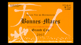 Bonnes-Mares 2011 - ボンヌ・マール