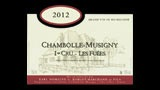 Chambolle-Musigny 1er Cru Les Fuées - シャンボール・ミュジニー プルミエ・クリュ レ・フュエ