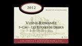 Vosne-Romanée 1er Cru Les Rouges du Dessus  - ヴォーヌ・ロマネ プルミエ・クリュ レ・ルージュ・デュ・ドシュ