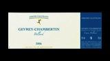 Gevrey-Chambertin Billard - ジュヴレ・シャンベルタン ビヤール