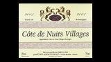 Côtes de Nuits-Villages 2007 - コート・ド・ニュイ・ヴィラージュ 2007