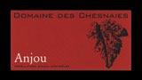 Anjou Rouge - アンジュー ルージュ