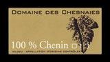 Anjou Blanc 100% Chenin - アンジュー ブラン 100%シュナン