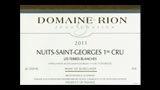 Nuits-Saint-Georges 1er Cru Blanc Les Terres Blanches - ニュイ・サン・ジョルジュ プルミエ・クリュ ブラン レ・テール・ブランシュ