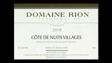 Côtes de Nuits-Villages - コート・ド・ニュイ・ヴィラージュ