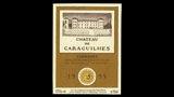 Corbières Blanc - コルビエール ブラン