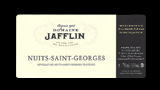 Nuits-Saint-Georges  - ニュイ・サン・ジョルジュ