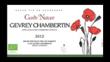 Gevrey-Chambertin Cuvée Nature 2012 - ジュヴレ・シャンベルタン キュヴェ・ナチュール