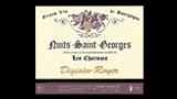 Nuits-St.-Georges Les Charmois - ニュイ・サン・ジョルジュ レ・シャルモワ