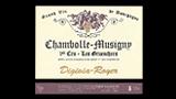 Chambolle-Musigny 1er Cru Les Gruenchers - シャンボール・ミュジニー プルミエ・クリュ レ・グルアンシェール