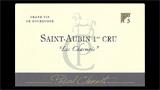 Saint-Aubin 1er Cru Les Charmois - サン・トーバン プルミエ・クリュ レ・シャルモワ