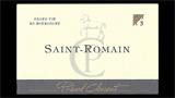 Saint-Romain Blanc - サン・ロマン ブラン