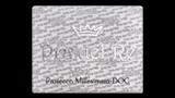 Prosecco Millesimato Brut - プロセッコ ミレジマート ブリュット