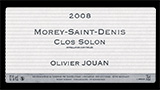 Olivier Jouan - オリヴィエ・ジュアン