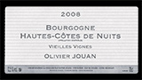 Bourgogne Hautes-Côtes de Nuits Blanc - ブルゴーニュ オート・コート・ド・ニュイ ブラン