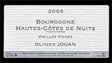 Bourgogne Hautes-Côtes de Nuits Vieilles Vignes Blanc - ブルゴーニュ オート・コート・ド・ニュイ ヴィエイユ・ヴィーニュ ブラン